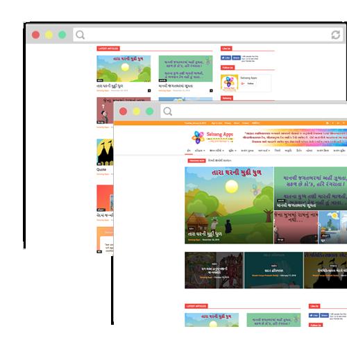 web-site-designer-kutch-bhuj