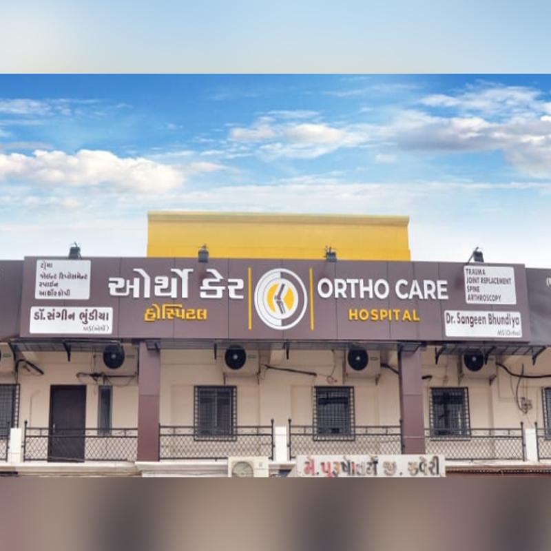 Best Orthopedic Hospital | Dr Sangeen Bhundiya | Orthocare Hospital