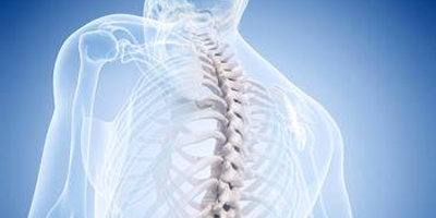 Spine Surgery in Bhuj Kutch