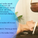 Just doing Shirodhara with fashion find out true Ayurvedic realities