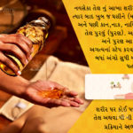 Abhyanga : Real Method Of Doing Ayurvedic Massage as Described in Charak Samhita