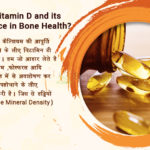 How to increase vitamin D naturally by Ayurveda