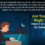 Are You Doing Night Shift? Read This for Maintaining better health