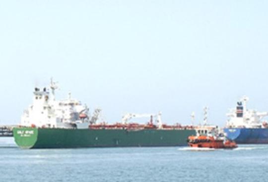 V-OCEAN - Port